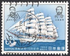 Japan, 60 Y. 1986, Sc # 1679, Mi # 1690, Used - 1926-89 Empereur Hirohito (Ere Showa)