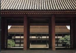 Kyoto - Imperial Palace - Kyoto