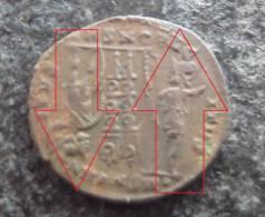 #288 - Constantius - !!!?RARE?!!! - SS! - 7. L'Empire Chrétien (307 à 363)
