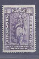 USA UNITED STATES NEWSPAPER STAMP WITH WATERMARK # PR 125 - 100$ MH - Newspaper & Periodical