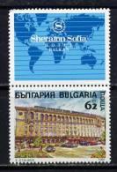 BULGARIE - N° 3396A** - HÔTEL SHERATON DE SOFIA - Bulgaria