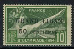 1924 - LIBANO - LEBANON - Scott Nr. 18 - Mi. 22 - LH - (S21042013.....) - Libano