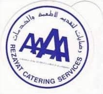 SAUDI ARABIA REZAYAT CATERING SERVICES VINTAGE LUGGAGE LABEL - Hotel Labels