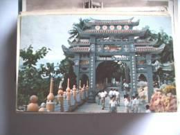 Azië Asia Singapore Pagoda Haw Par Villa 2 - Singapore