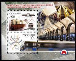 *B6* -  RUSSIA Federazione 2005 - 70° Anniversario Della Metropolitana Di Mosca - 1 Val. In BF  MNH** - Perfetto