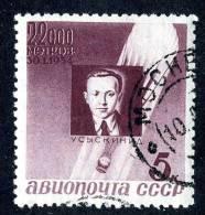 (e1772)   Russia  1934  Sc.C50 Used Mi.480AX Wx7 Stehend (25,00 Euros) - 1923-1991 URSS