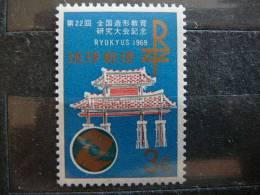 Japan - Ryukyu Is. 1969  **  MNH #Mi. 213 - Ryukyu Islands