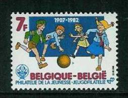 Belgique COB 2065 ** (MNH) - België
