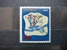 Japan - Ryukyu Is. 1964  **  MNH #Mi. 158 - Ryukyu Islands