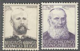 _Yb210: N° 300/1: XX: Postfris - Congo Belga
