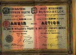 """(SAINT-PETERSBOURG) """"Société Métallurgique Russo-belge"""" - Action De 250 Roubles De La 4e émission (1911) - Russie"""