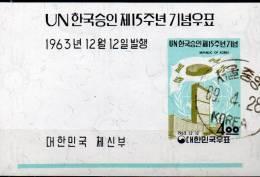 UNO-Mitglied 1963 Flagge Korea Block 184 O 7€ UN-Hauptquartier New York M/s Flag Bloc Architectur Sheet Bf South-Corea - Korea, South