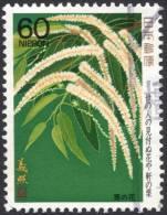 Japan, 60 Y. 1987, Sc # 1718, Mi # 1749, Used - 1926-89 Keizer Hirohito (Showa-tijdperk)