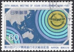 Japan, 60 Y. 1987, Sc # 1739, Mi # 1736, Used - 1926-89 Emperor Hirohito (Showa Era)