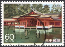 Japan, 60 Y. 1988, Sc # 1747, Mi # 1790, Used - 1926-89 Emperor Hirohito (Showa Era)