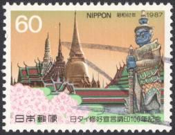 Japan, 60 Y. 1987, Sc # 1754, Mi # 1753, Used - Usati