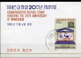 20 Jahre UNESCO 1966 Emblem Korea Block 240 O 5€ Symbol Erziehung Bildung Bf M/s UNO Bloc Sciences Sheet Of South-Corea - Korea, South