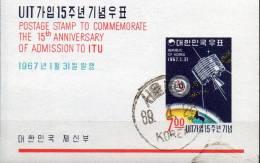 15 Jahre UIT 1967 Emblem Korea Block 246 O 6€ Symbol Fernmelde-Satellit Bf M/s Space Bloc Sciences Sheet Of South-Corea - Korea, South