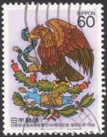 Japan, 60 Y. 1988, Sc # 1811, Mi # 1818, Used - 1926-89 Emperor Hirohito (Showa Era)