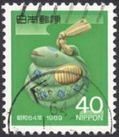 Japan, 40 Y. 1988, Sc # 1812, Mi # 1819, Used - 1926-89 Emperor Hirohito (Showa Era)