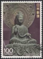Japan, 100 Y. 1989, Sc # 1815, Mi # 1822, Used - 1989-... Emperor Akihito (Heisei Era)