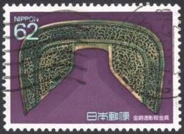 Japan, 62 Y. 1989, Sc # 1816, Mi # 1856, Used - 1989-... Emperor Akihito (Heisei Era)