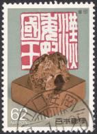 Japan, 62 Y. 1989, Sc # 1818, Mi # 1872, Used - 1989-... Emperor Akihito (Heisei Era)