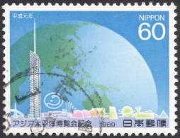 Japan, 60 Y. 1989, Sc # 1822, Mi # 1829, Used - 1989-... Emperor Akihito (Heisei Era)