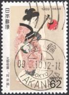 Japan, 62 Y. 1989, Sc # 1827, Mi # 1838, Used - 1989-... Emperor Akihito (Heisei Era)