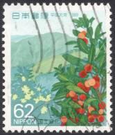 Japan, 62 Y. 1989, Sc # 1831, Mi # 1849, Used - 1989-... Emperor Akihito (Heisei Era)