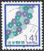 Japan, 41 Y. 1989, Sc # 1836, Mi # 1869, Used - 1989-... Emperor Akihito (Heisei Era)