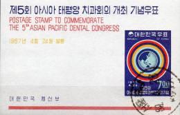 Zahnarzt-Kongreß 1967 Emblem Korea Block 252 O 5€ Asian Pacific Erdkugel Bf M/s Medicin Bloc Dental Sheet Of South-Corea - Korea, South