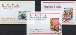 Folklore 1967 Trachten Korea Block 260/2 O 26€ Spiel Tanz Kostüm Tourismus Bf M/s Wips Bloc Costume Sheet Of South Corea - Korea, South