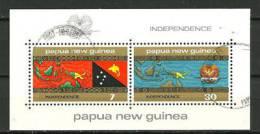 PAPOUASIE-NOUVELLE GUINEE. Independance Du Pays. Un B F # 1  Oblitéré. - Papua Nuova Guinea