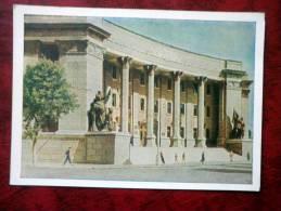 Tashkent -entrance To The Main Building Of The Uzbek Pedagogical Institute - 1962 - Uzbekistan - USSR - Unused - Uzbekistan