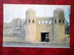 Khiva - Hiva - Ichan-kala Western Gates - 1981 - Uzbekistan - USSR - Unused - Uzbekistan