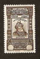 Syrie  N°243a SANS VALEUR FACIALE N** LUXE  Signé Roumet Cote 250 Euros  ! RARE !!! - Syrie (1919-1945)