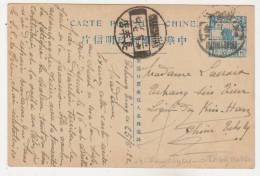 CHINE-Entier Type Jonque 1 1/2 Bleu De CHENGTINGSU ?? Pour TCHANG SIN TIEN 1922 - China