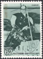 Japan, 62 y. 1992, Sc # 2097, Mi # 2089, used