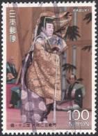 Japan, 100 y. 1992, Sc # 2098, Mi # 2090, used