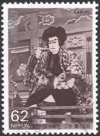 Japan, 62 y. 1992, Sc # 2099, Mi # 2094, used