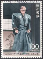 Japan, 100 y. 1992, Sc # 2100, Mi # 2095, used