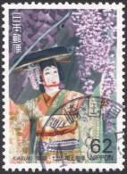Japan, 62 y. 1992, Sc # 2101, Mi # 2104, used