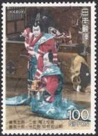 Japan, 100 y. 1992, Sc # 2102, Mi # 2105, used