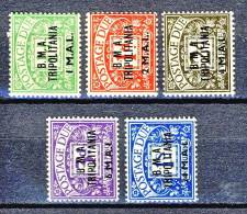 Tripolitania Occupazione Inglese 1948 Tasse GB Soprastampato  B.M.A. TRIPOLITANIA, SS 20 N. 1 - 5 MNH Cat. € 175 - Tripolitaine