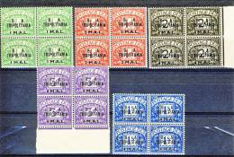 Tripolitania Occup. Inglese 1950 Segnatasse GB Soprastampato  B.A. TRIPOLITANIA N. 6 - 10 QUARTINE MNH Cat. € 700 - Tripolitaine