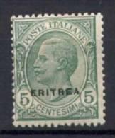 Eritrea 1924 Sass.79 */MH VF/F - Eritrea