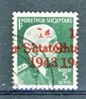 Albania Occupazione Tedesca 1943 N. 4 C. 5 Verde VARIETA' Doppia Soprastampa USATO Firmato WOLF - Occ. Allemande: Albanie