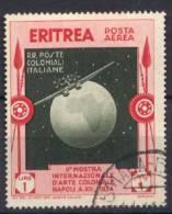 Eritrea 1934 Sass.A5 Usato/Used VF/F - Eritrea