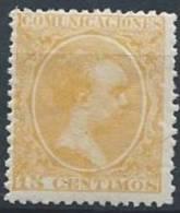 ESPAGNE - Service - 15 C. Neuf De 1895 - Service